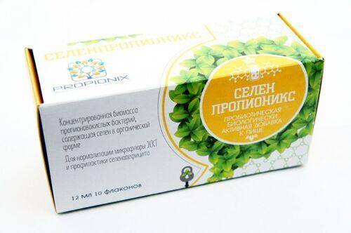 селенпропионикс купить