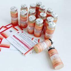 yodpropioniks - Йодпропионикс с биодоступным органическим йодом