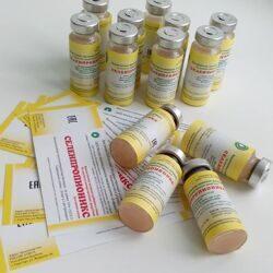 selenpropioniks - Селенпропионикс - пробиотик с органическим биодоступным селеном повышает фертильность