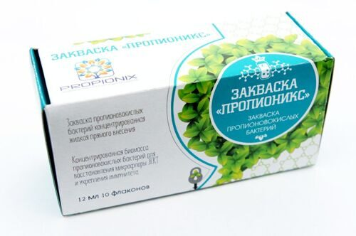 закваска Пропионикс купить